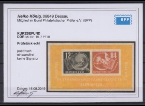 DDR Block 7 mit Plf. III Briefmarkenausstellung Debria Leipzig ** mit Befund