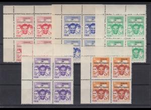 DDR Spendenmarken FDGB Eckrand links oben 50 Pf postfrisch