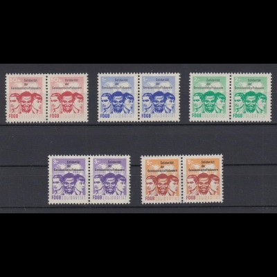 DDR Spendenmarken FDGB waagerechte Paare 5 Werte postfrisch