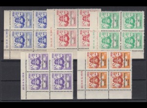 DDR Spendenmarken FDGB Druckvermerk Eckrand rechts unten 4er Block 5 Werte ** /1
