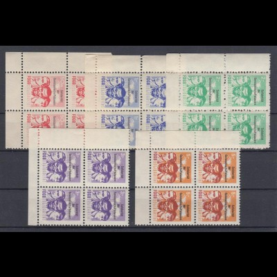 DDR Spendenmarken FDGB Eckrand links unten 4er Block 5 Werte postfrisch /2