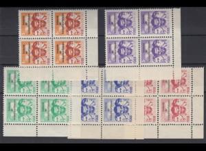 DDR Spendenmarken FDGB Eckrand links unten 4er Block 5 Werte postfrisch /1