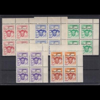 DDR Spendenmarken FDGB Eckrand rechts oben 4er Block 5 Werte postfrisch /1