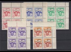 DDR Spendenmarken FDGB Eckrand rechts oben 4er Block 5 Werte postfrisch /2