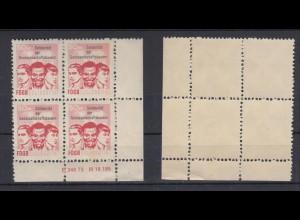 DDR Spendenmarken FDGB Druckvermerk Eckrand rechts unten 4er Block 50 Pf ** /2
