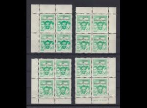 DDR Spendenmarken FDGB alle 4 Eckränder 4er Blocks 2 Mark postfrisch /1