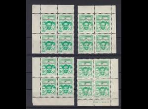 DDR Spendenmarken FDGB alle 4 Eckränder 4er Blocks 2 Mark postfrisch /2