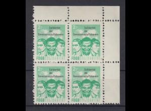 DDR Spendenmarken FDGB Eckrand rechts oben 4er Block 2 Mark postfrisch