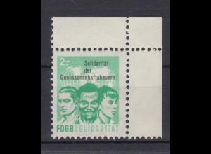 DDR Spendenmarken FDGB Eckrand rechts oben 2 Mark postfrisch