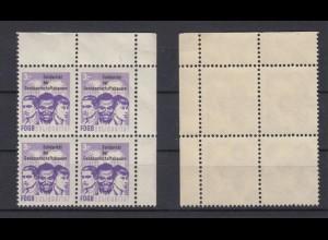 DDR Spendenmarken FDGB Eckrand rechts oben 4er Block 3 Mark postfrisch