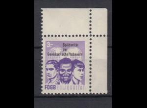 DDR Spendenmarken FDGB Eckrand rechts oben 3 Mark postfrisch