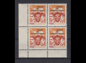 DDR Spendenmarken FDGB Eckrand links unten 4er Block 5 Mark postfrisch