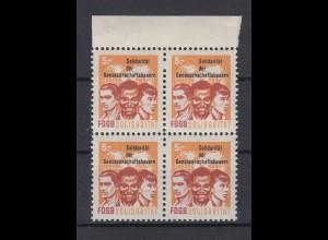 DDR Spendenmarken FDGB 2 fehlende Zahnlöcher mit Oberrand 4er Block 5 Mark **
