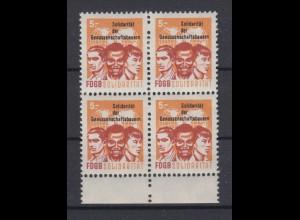 DDR Spendenmarken FDGB 2 fehlende Zahnlöcher mit Unterrand 4er Block 5 Mark **