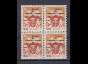 DDR Spendenmarken FDGB 2 fehlende Zahnlöcher 4er Block 5 Mark postfrisch