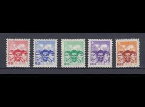 DDR Spendenmarken FDGB ohne Aufdruck Einzelmarken 5 Werte postfrisch