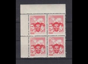 DDR Spendenmarken FDGB ohne Aufdruck Eckrand links oben 4er Block 50 Pf **