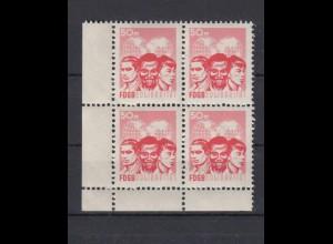 DDR Spendenmarken FDGB ohne Aufdruck Eckrand links unten 4er Block 50 Pf **
