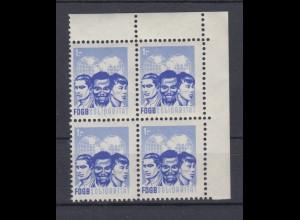 DDR Spendenmarken FDGB ohne Aufdruck Eckrand rechts oben 4er Block 1 Mark **