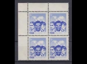 DDR Spendenmarken FDGB ohne Aufdruck Eckrand links oben 4er Block 1 Mark **