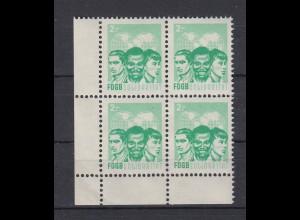 DDR Spendenmarken FDGB ohne Aufdruck Eckrand links unten 4er Block 2 Mark **