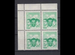 DDR Spendenmarken FDGB ohne Aufdruck Eckrand links oben 4er Block 2 Mark **