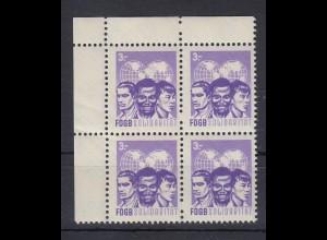 DDR Spendenmarken FDGB 2 fehlende Zahnlöcher Eckrand links oben 4er Bl 5 Mark **
