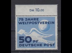 DDR 242 mit Oberrand 75 Jahre Weltpostverein 50 Pf postfrisch