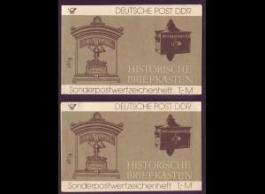 DDR SMHD 22 Briefkästen mit 10x Mi.Nr. 2924 postfrisch