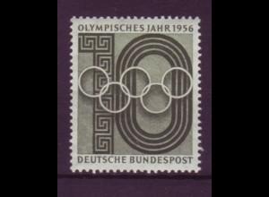 Bund 231 Olympisches Jahr 10 Pf postfrisch