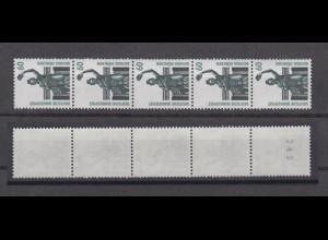 Bund 1341 RM 5er Streifen mit ungerader Nummer SWK 60 Pf postfrisch