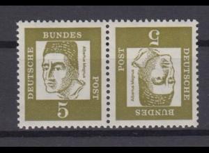 Bund 347y Zusammendruck K 2 a Bedeutende Deutsche 5 Pf **