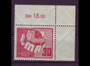 DDR 250 Eckrand rechts oben 60 Jahre Tag der Arbeit 30 Pf postfisch