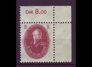 DDR 264 Eckrand rechts oben Wilhelm Freiherr von Humboldt 8 Pf postfrisch