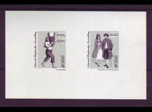 DDR Schwarzdruck 2882-2883 S Briefmarkenausstellung Halle 1984
