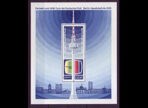 DDR Block 30 Fernseh und UKW Turm, Testbild 1 M postfrisch