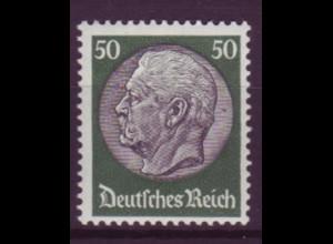 Deutsches Reich 492 Paul von Hindenburg 50 Pf postfrisch