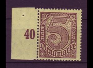Dt. Reich Dienst D 33a Einzelmarke 5 M mit Seitenrand links (40) postfrisch /3