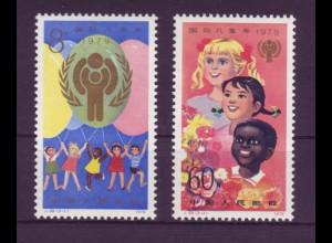 China 1484-1485 Internationales Jahr des Kindes postfrisch