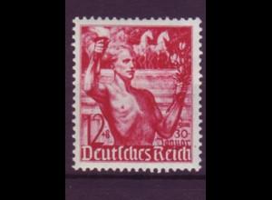 Deutsches Reich 661 Fackelträger vor Brandenburger Tor 12 +8 Pf postfrisch
